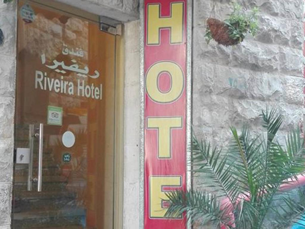 Riviera Hotel-1 of 27 photos