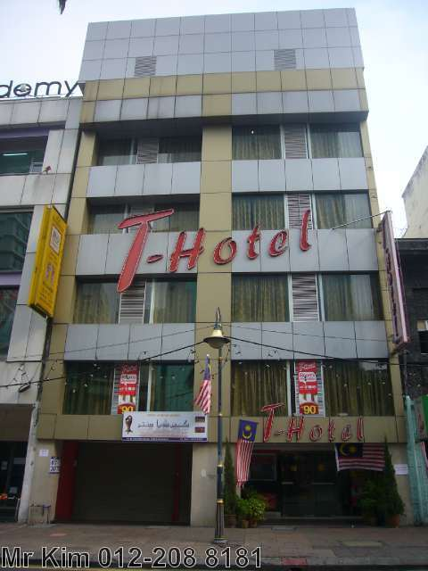 تي-هوتل بوكي بينتانج-1 من 36 الصور
