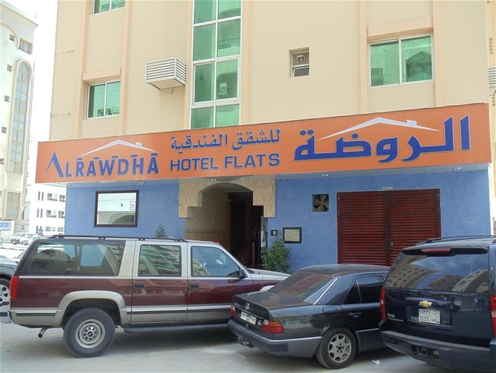Al Rawdha Hotel Flats-1 of 28 photos