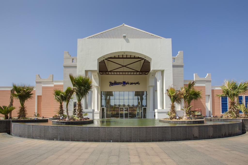 Radisson Blu Resort Jizan-1 of 46 photos
