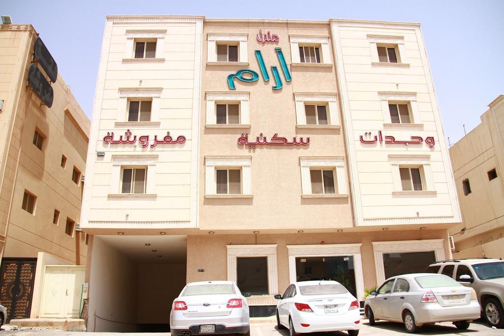 منزل ارام للشقق الفندقية-1 من 46 الصور