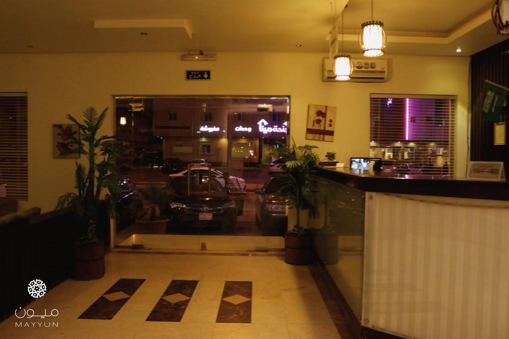 منزل ارام للشقق الفندقية-3 من 46 الصور