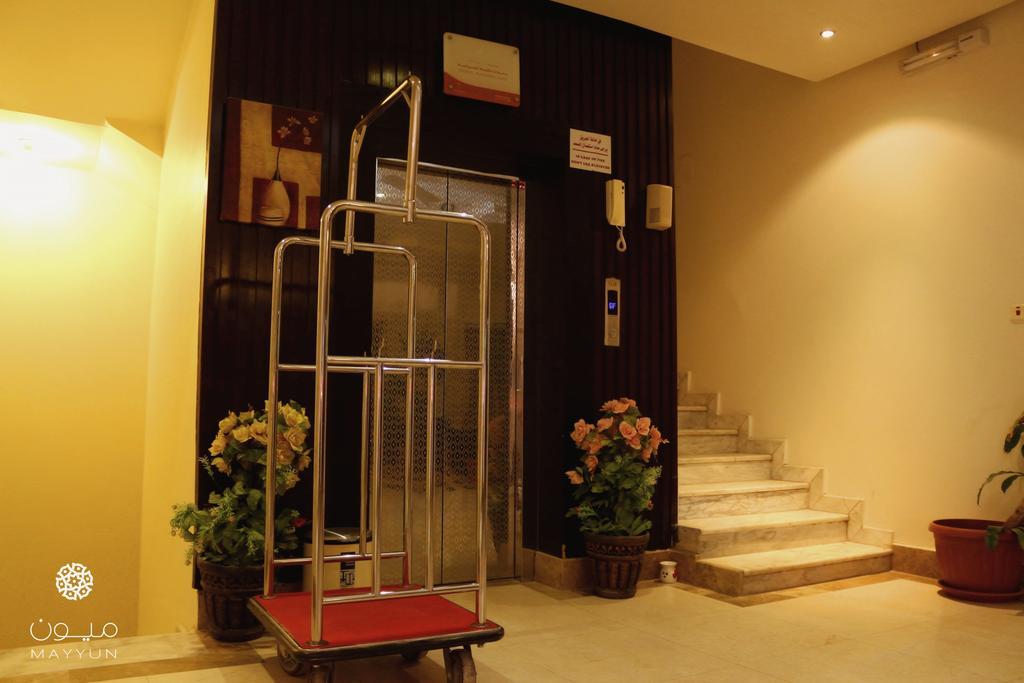 منزل ارام للشقق الفندقية-4 من 46 الصور