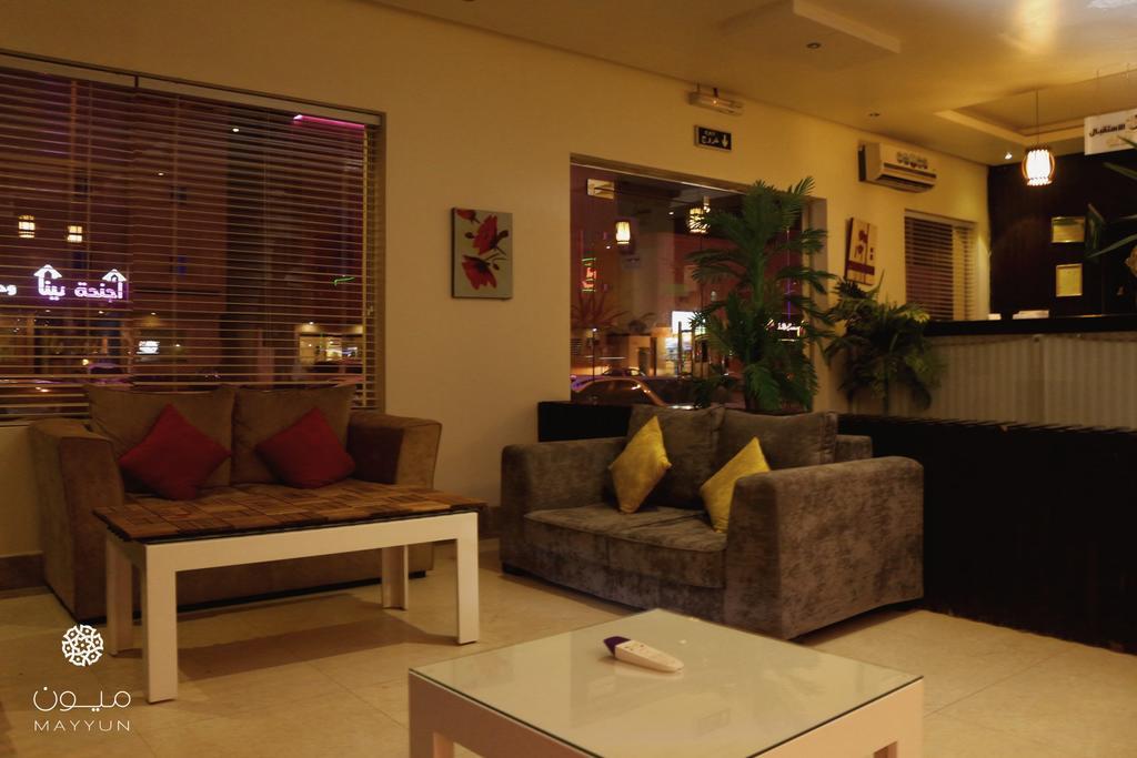 منزل ارام للشقق الفندقية-6 من 46 الصور