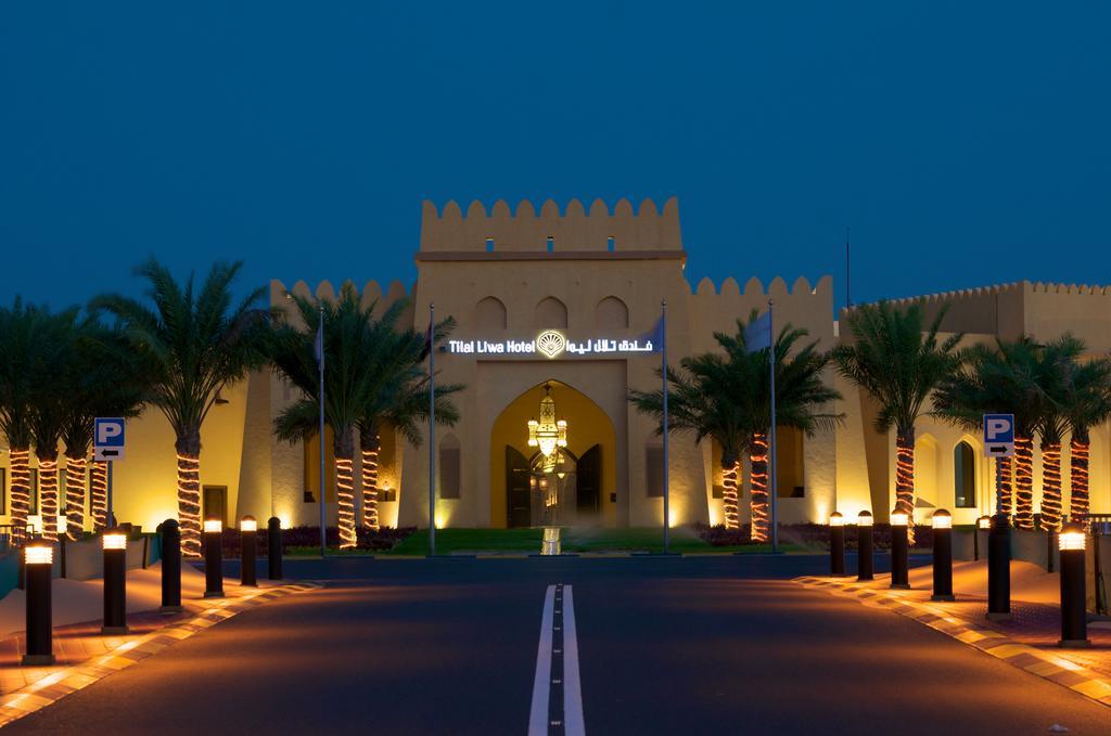 فندق تلال ليوا - مدينة زايد-2 من 46 الصور