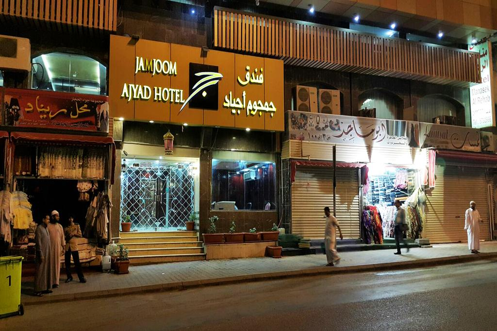 Jamjoom Ajyad Hotel - Book Jamjoom Ajyad Hotel With Almosafer