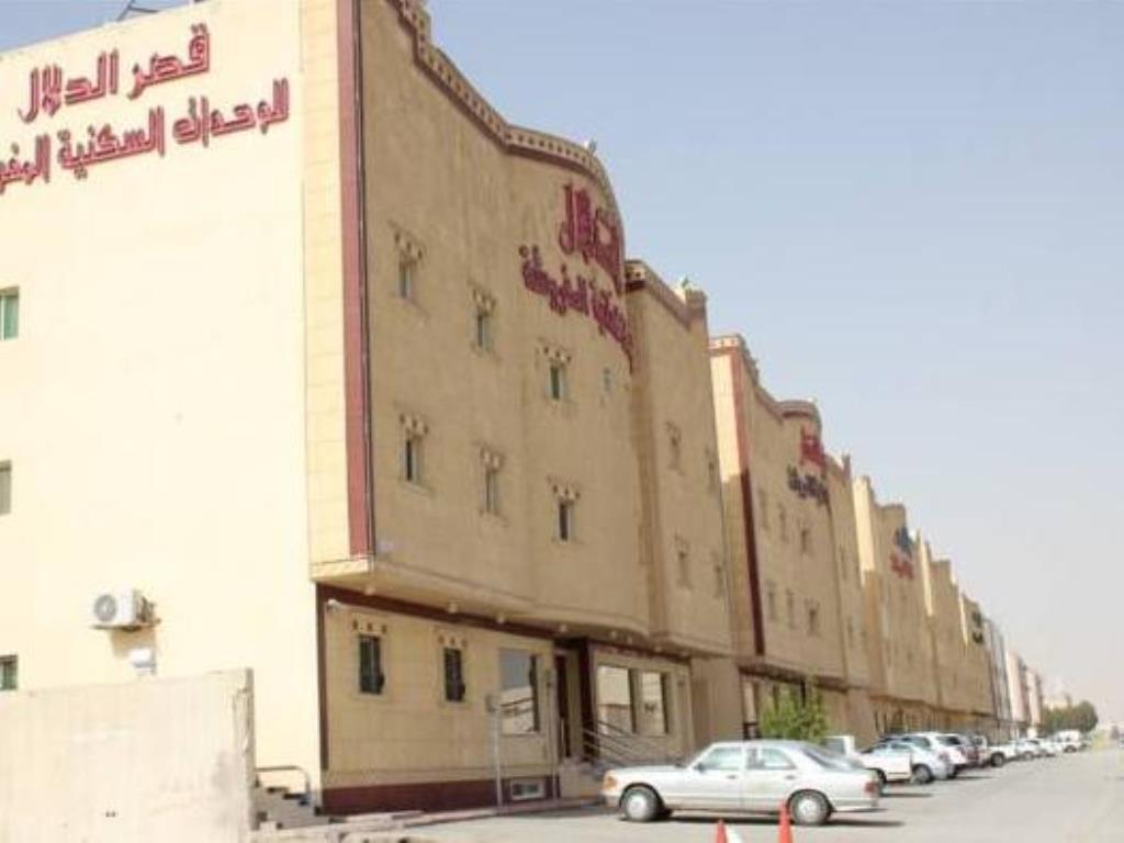 قصر الدلال 1-2 من 39 الصور