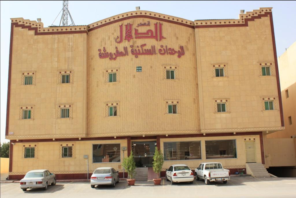 قصر الدلال 1-31 من 39 الصور