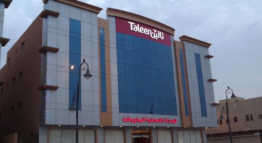 فندق تالين المصيف ابارتمينتس-1 من 36 الصور