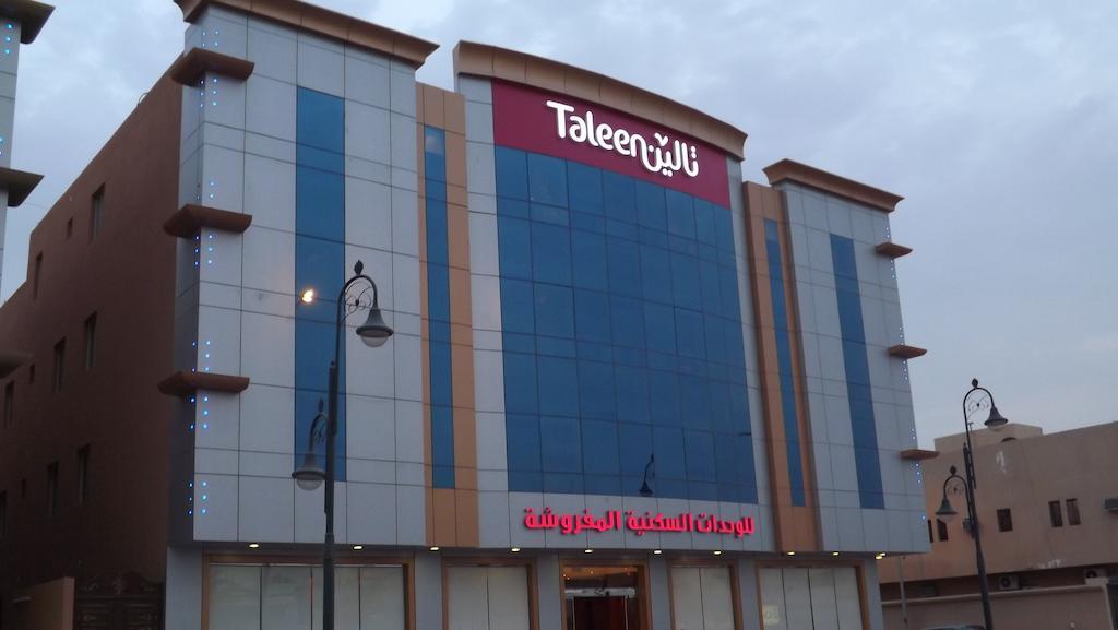 فندق تالين المصيف ابارتمينتس-2 من 36 الصور