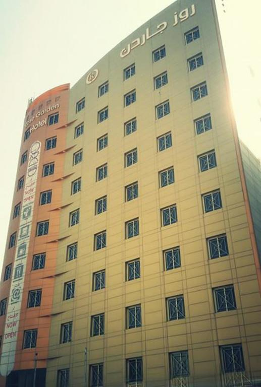 فندق روز جاردن-1 من 46 الصور