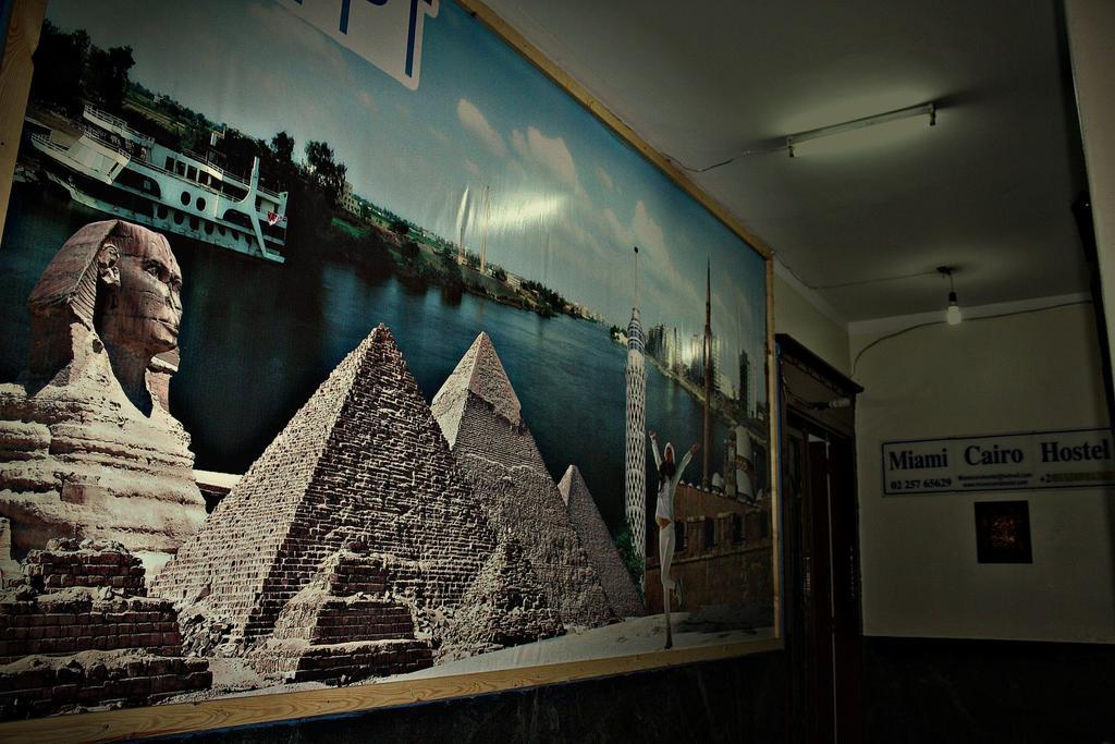 نزل ميامي القاهرة-14 من 46 الصور