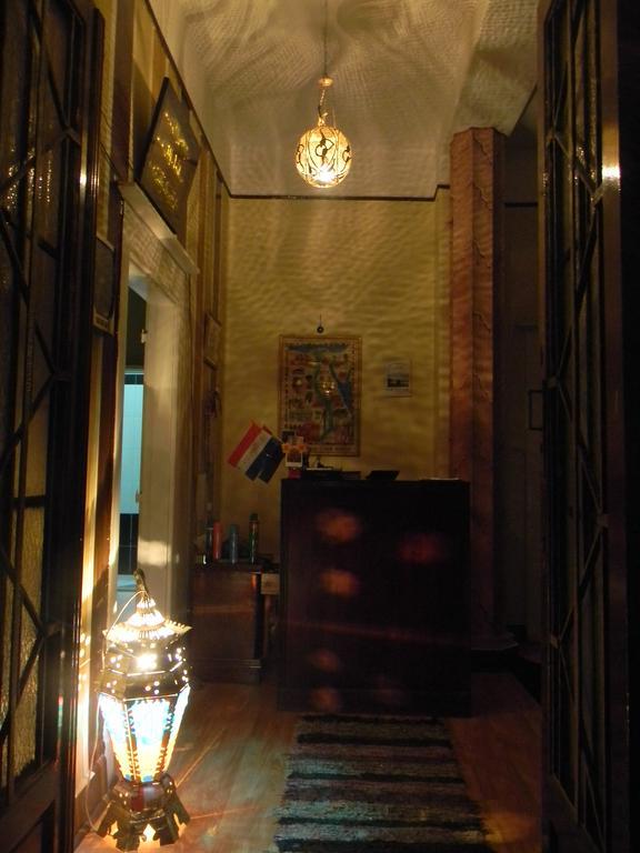 نزل ميامي القاهرة-41 من 46 الصور