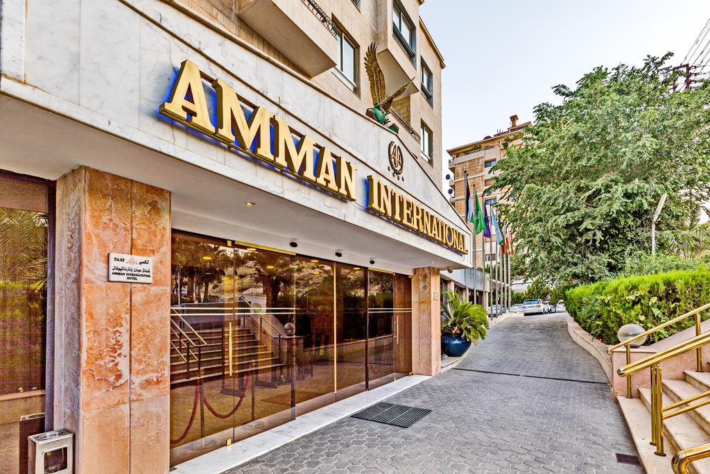 Amman International Hotel-19 of 44 photos