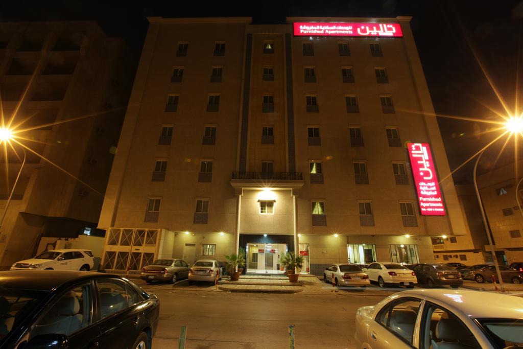 تالين الملز للأجنحة الفندقية-1 من 19 الصور