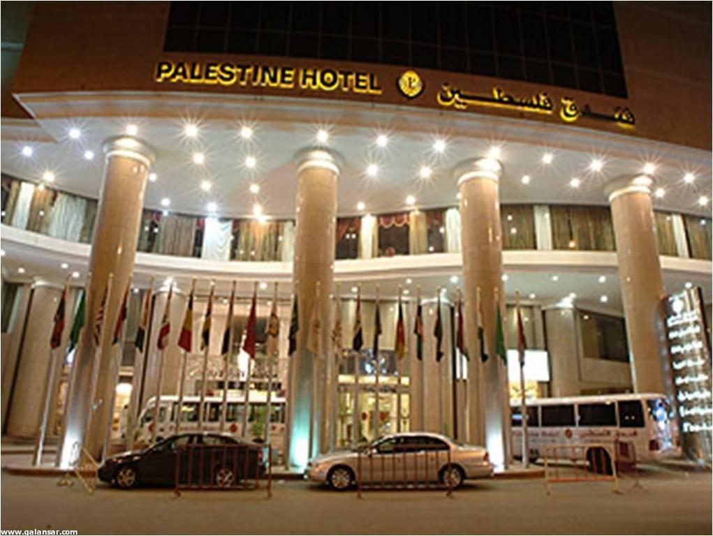 Palestine Hotel Makkah - Book Palestine Hotel Makkah With