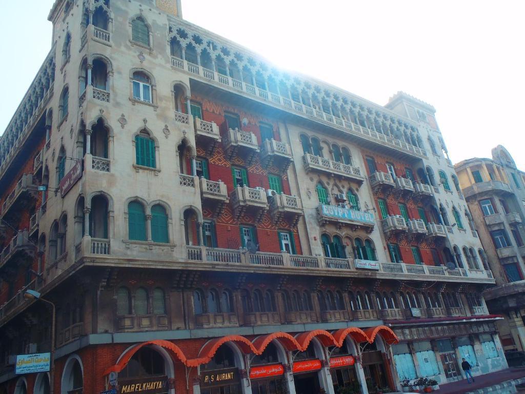 Fouad Hotel-1 of 25 photos