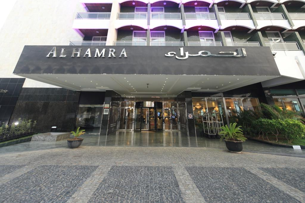 Al Hamra Hotel Jeddah Managed by Accorhotels