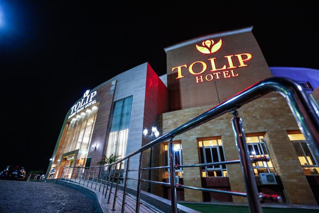 فندق توليب فاميلي بارك-4 من 76 الصور