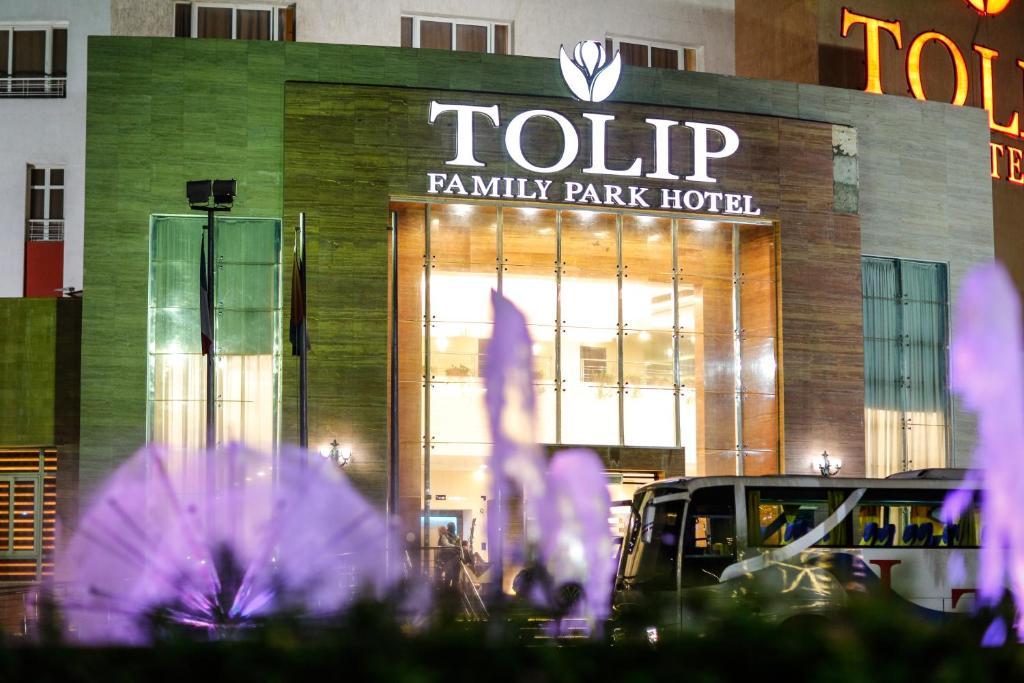 فندق توليب فاميلي بارك-5 من 76 الصور