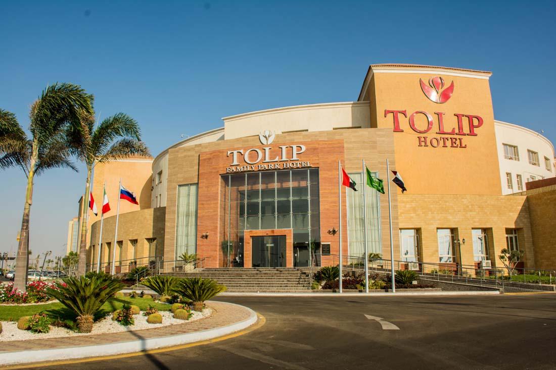 فندق توليب فاميلي بارك-1 من 76 الصور
