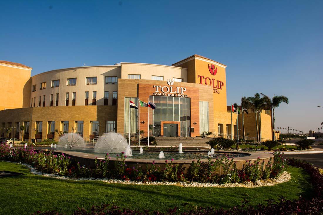 فندق توليب فاميلي بارك-3 من 76 الصور