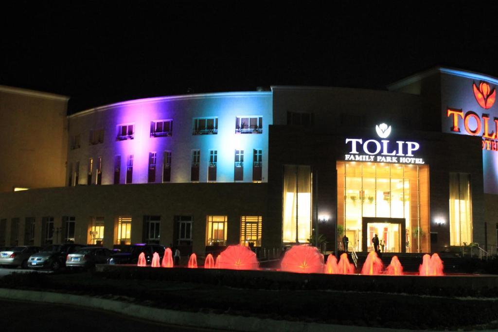 فندق توليب فاميلي بارك-6 من 76 الصور