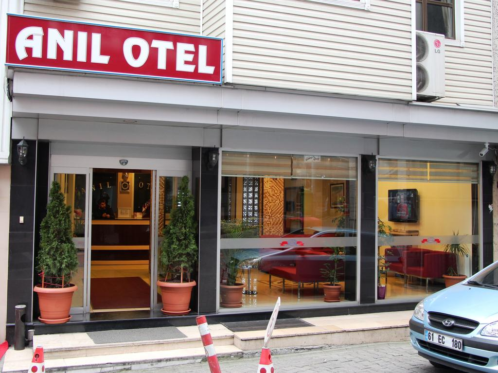 Anıl Hotel-1 of 25 photos