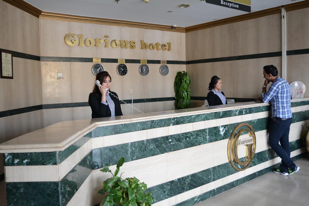 فندق غلوريوس-35 من 45 الصور