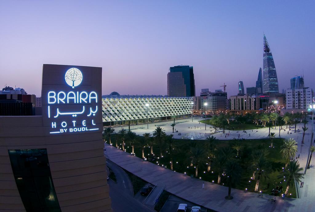 فندق بريرا-العليا-2 من 44 الصور