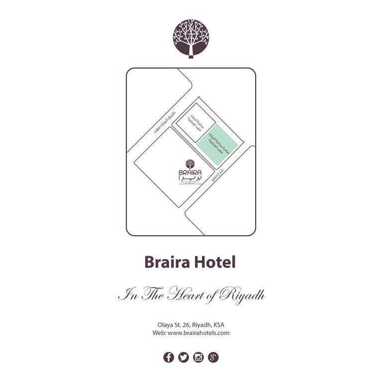 فندق بريرا-العليا-43 من 44 الصور