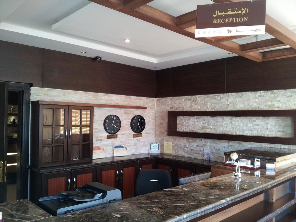 درر داريا للشقق الفندقية - الملقا-29 من 29 الصور