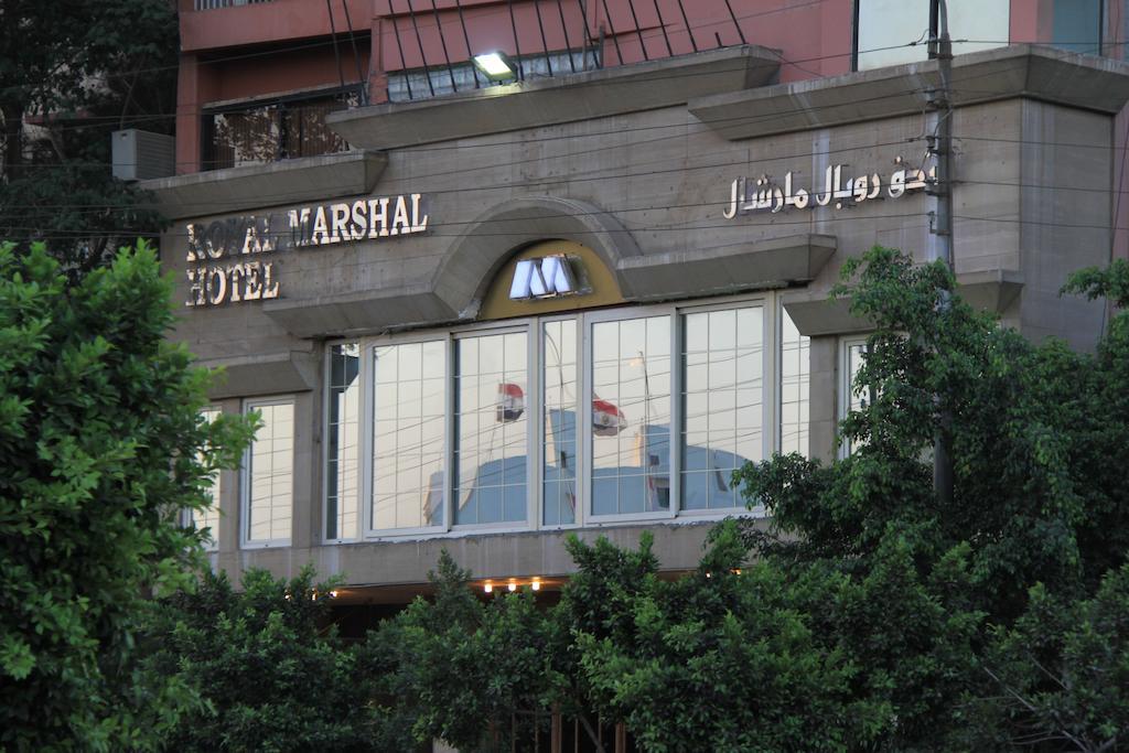 فندق رويال مارشال-17 من 44 الصور