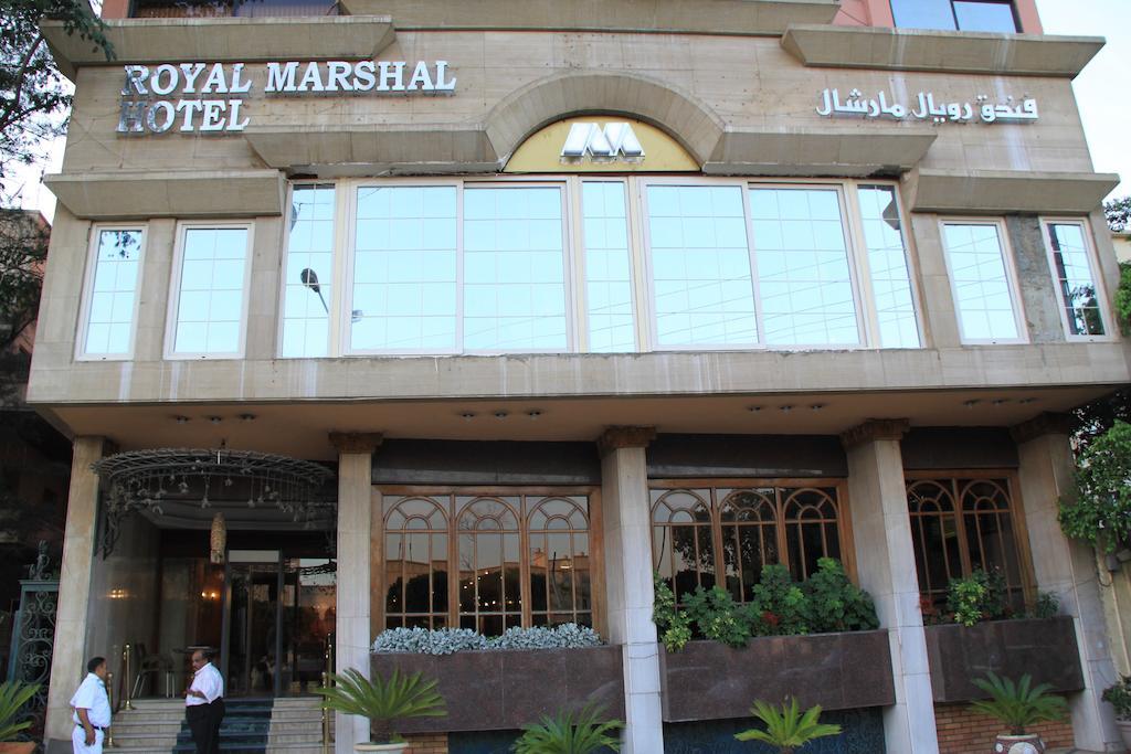 فندق رويال مارشال-19 من 44 الصور