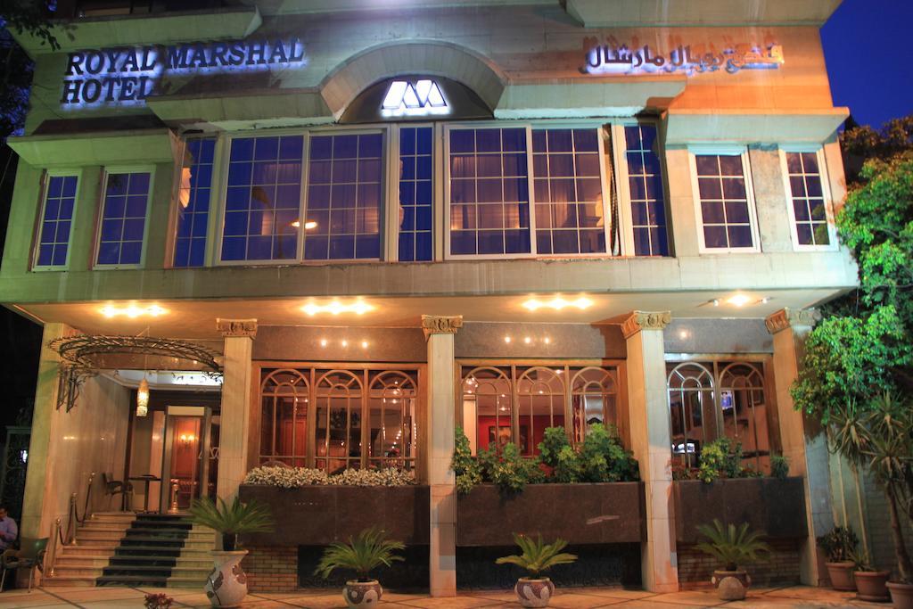 فندق رويال مارشال-21 من 44 الصور