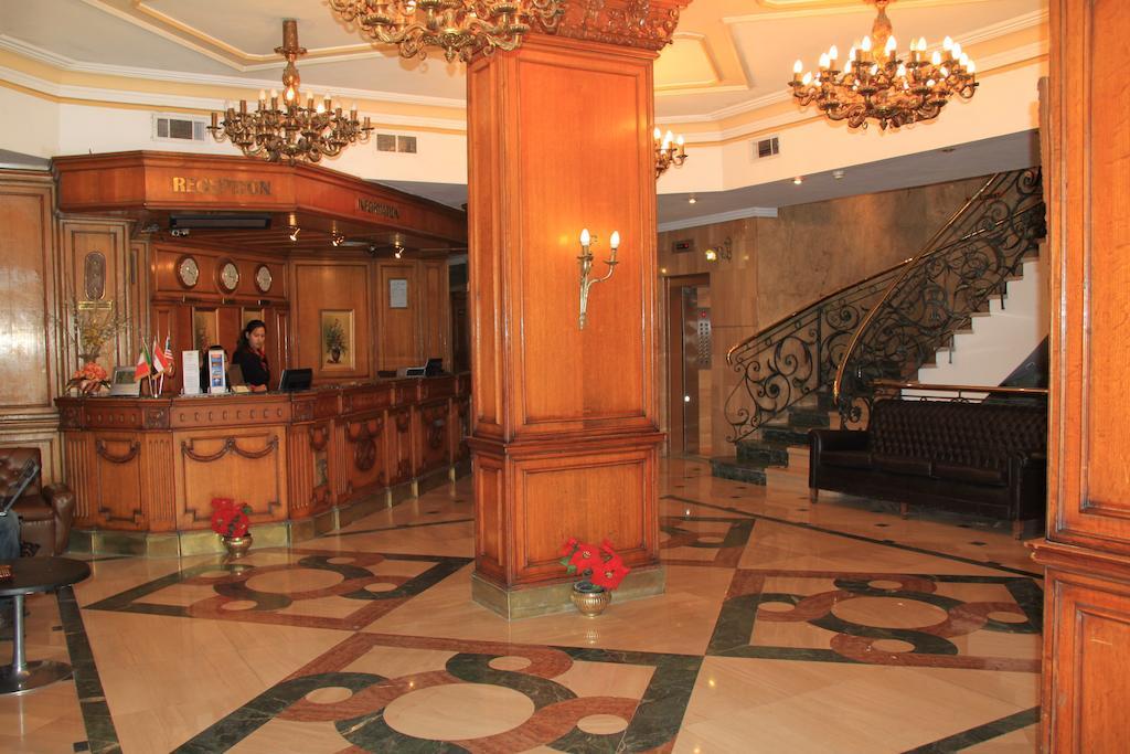 فندق رويال مارشال-4 من 44 الصور