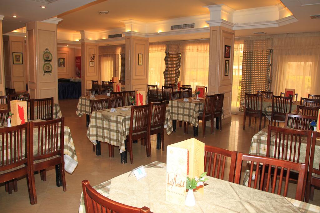 فندق رويال مارشال-6 من 44 الصور