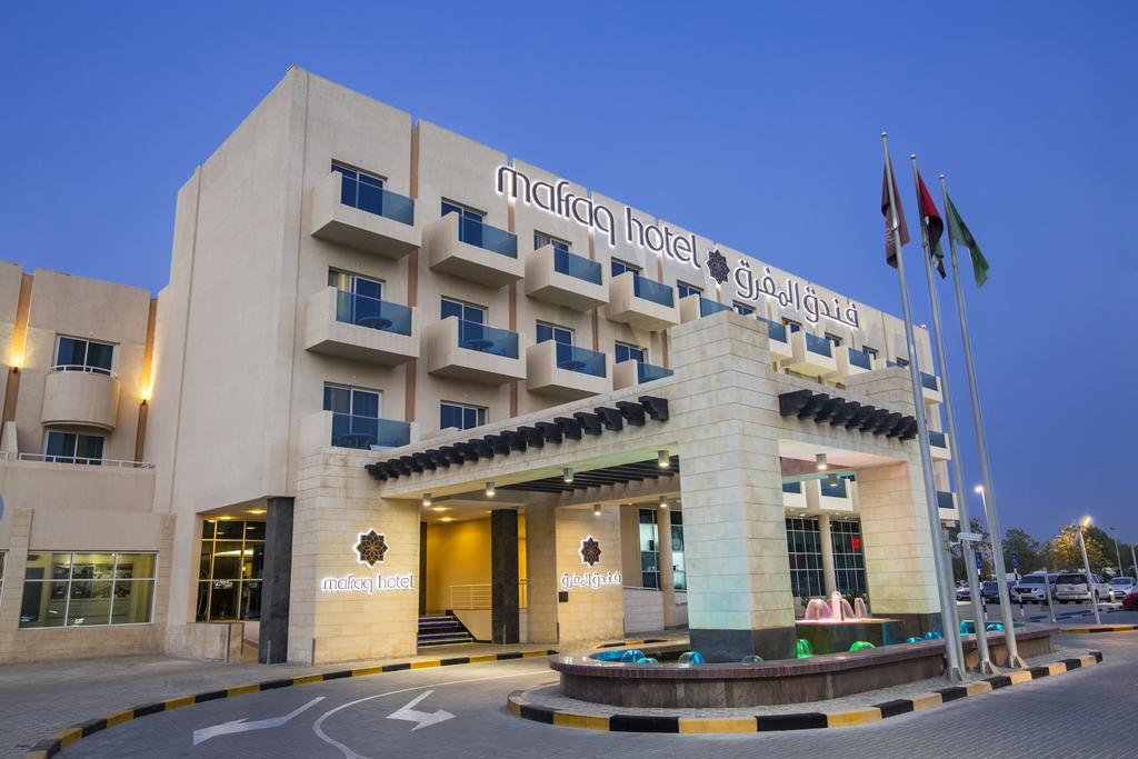 فندق مفرق أبوظبي-2 من 45 الصور