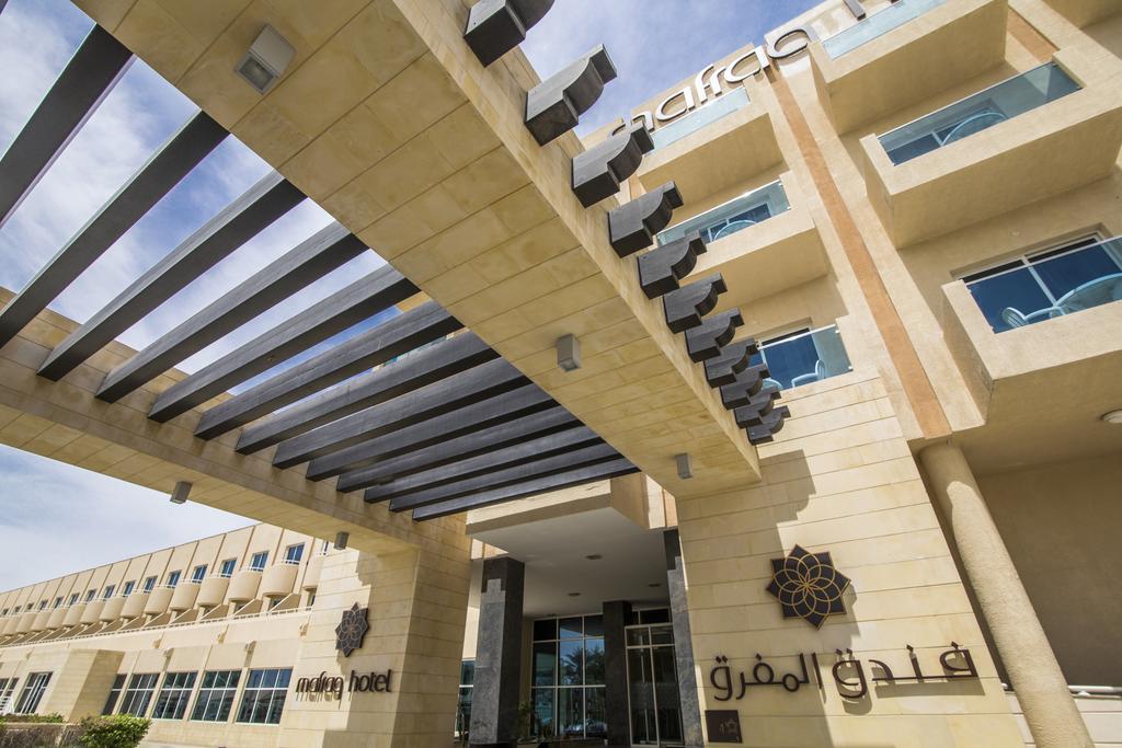 فندق مفرق أبوظبي-3 من 45 الصور