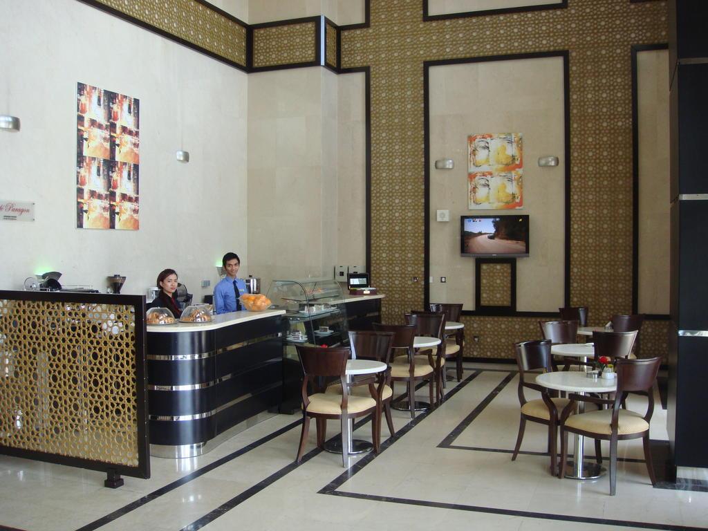 فندق باراجون-19 من 42 الصور