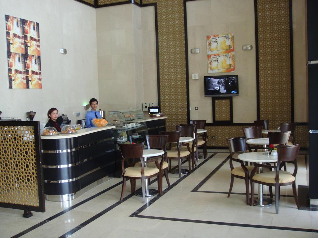 فندق باراجون-20 من 42 الصور