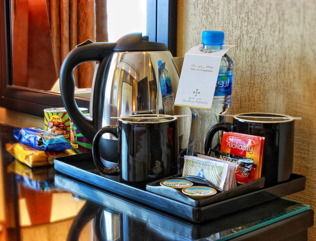 فندق باراجون-34 من 42 الصور