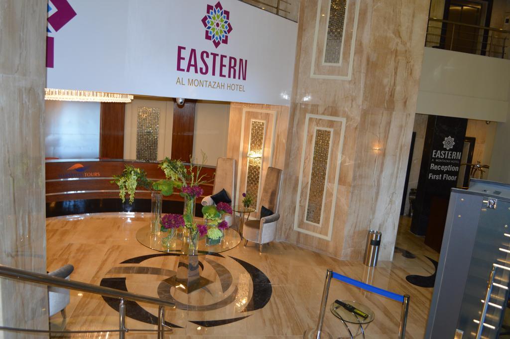Eastern Al Montazah Hotel-12 of 44 photos