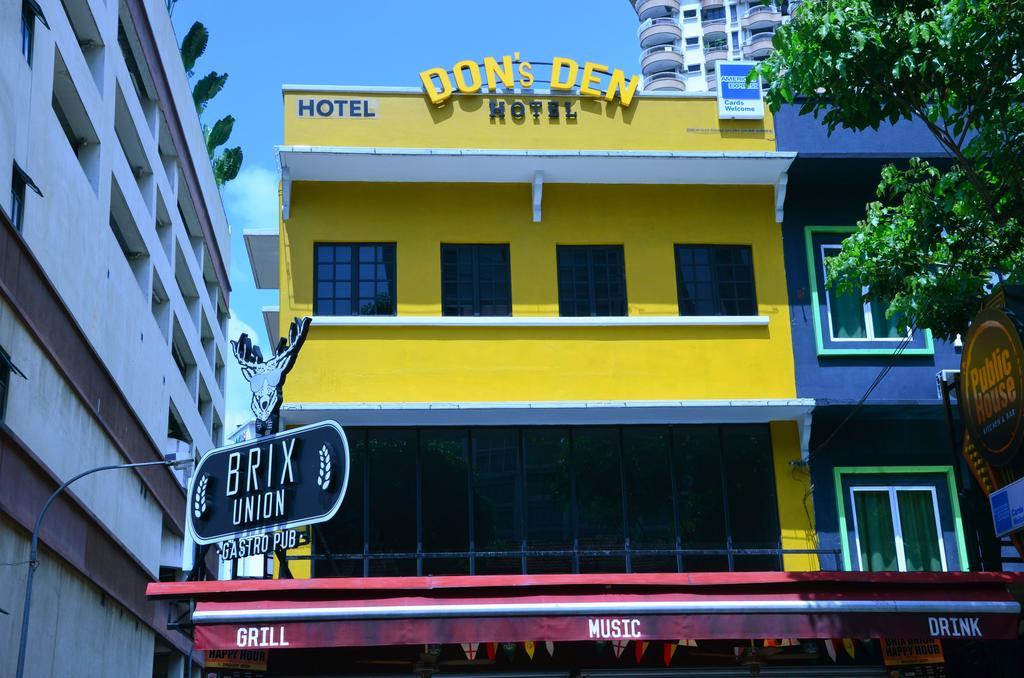 فندق دونز دِن-1 من 32 الصور