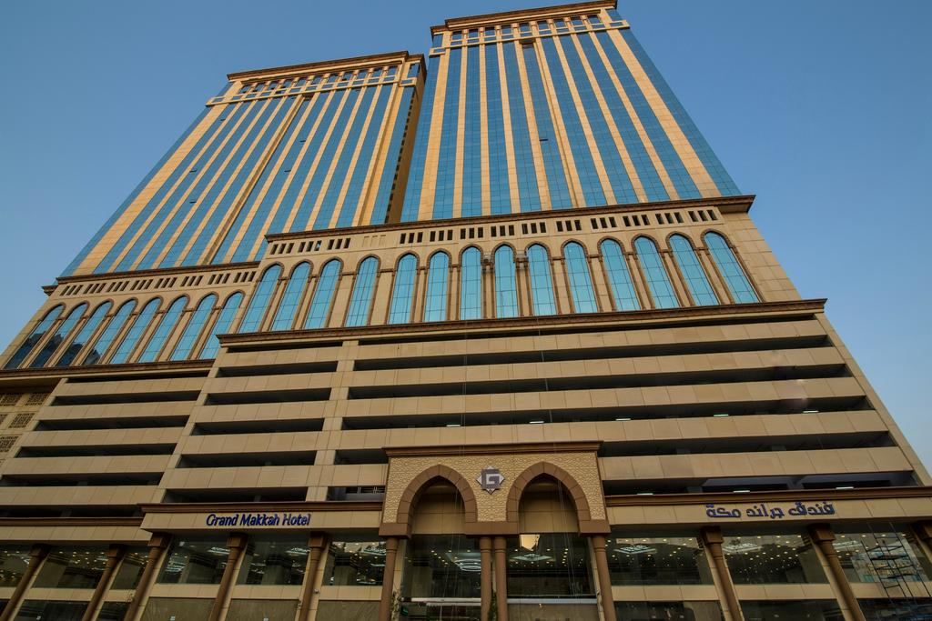 Book Makarem Ajyad Makkah Hotel with tajawal, Prices start from 249 AED