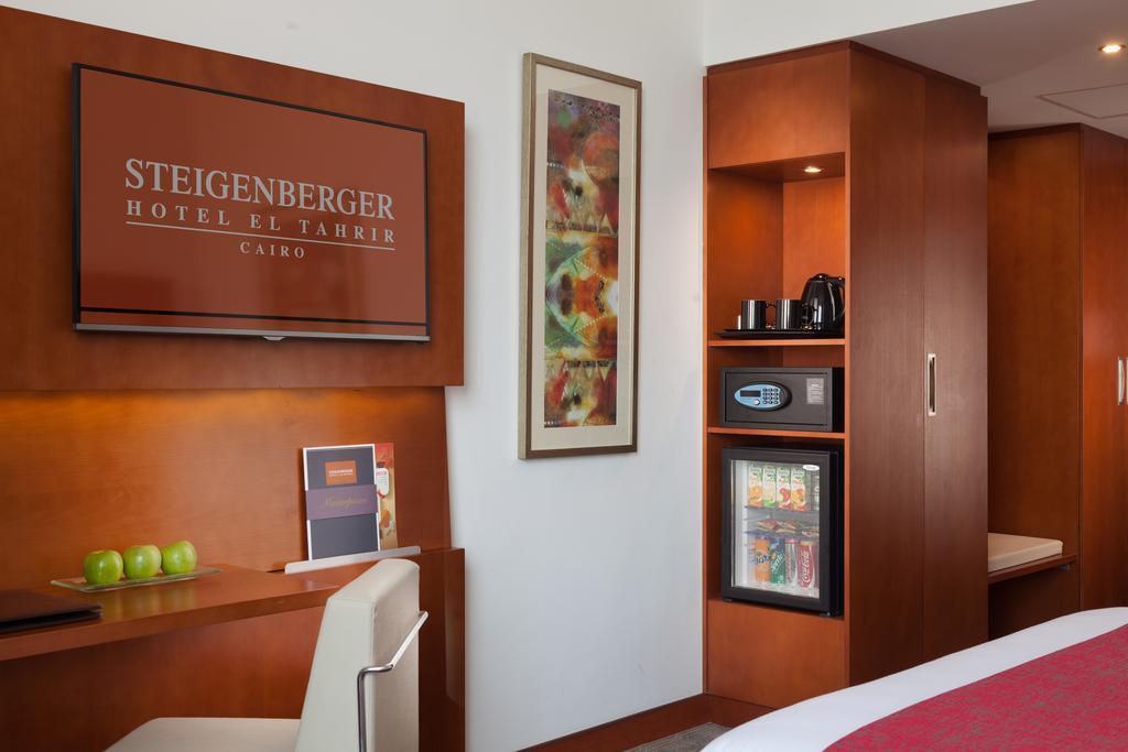 فندق شتيجنبرجر التحرير-11 من 35 الصور
