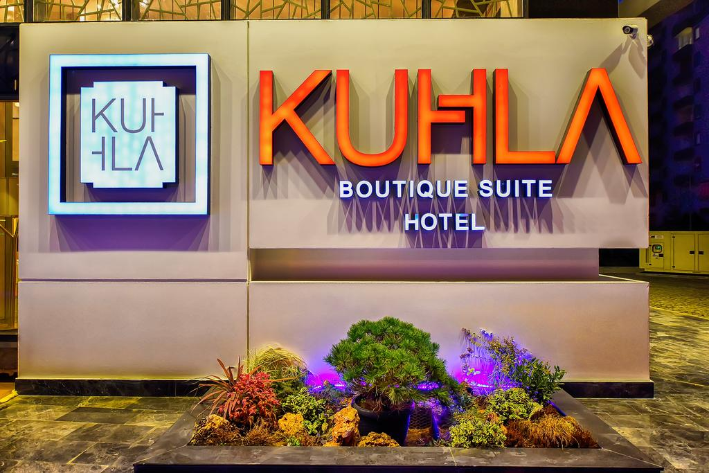 Kuhla Boutique Suite Hotel-7 of 44 photos