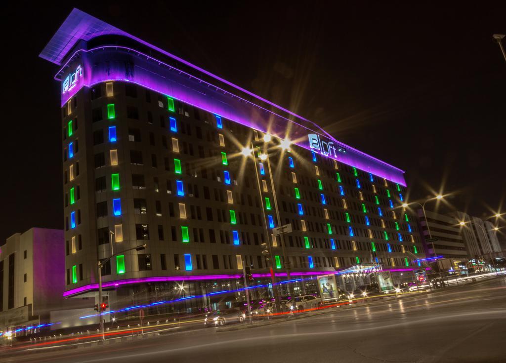 فندق ألوفت الرياض-2 من 35 الصور