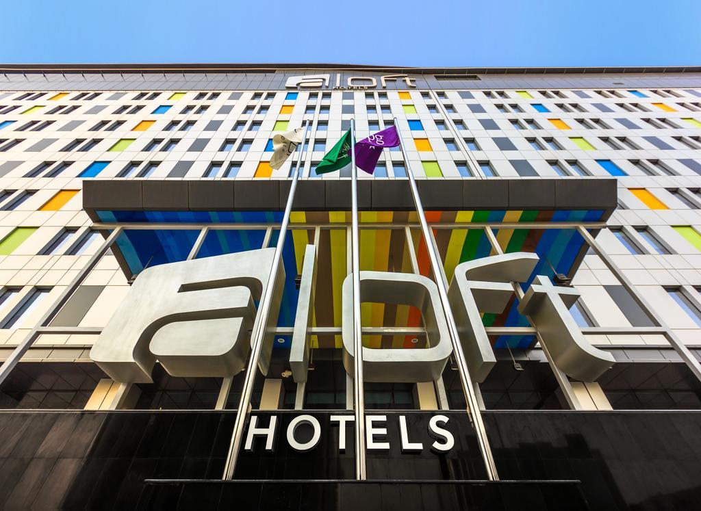 فندق ألوفت الرياض-28 من 35 الصور