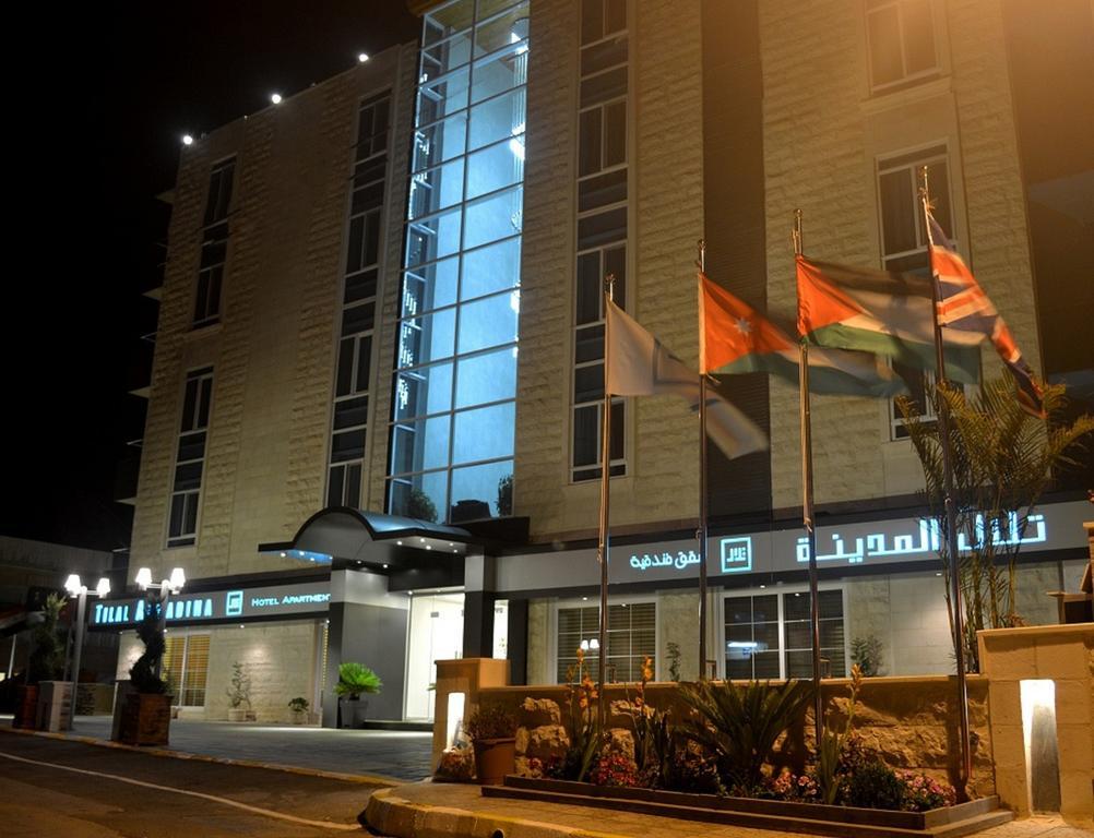 Tilal Almadina Hotel & Suites-1 of 42 photos